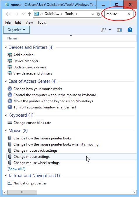 Windows Tools Filtered